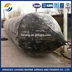 luhang lifting airbag/rubber air floating pontoons