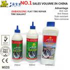 JIA BAO LONG Puncture Repair Liquid Tyre Sealant Tyre Puncture Sealant