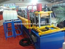 metal sheet C purline/channel roll forming machine