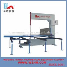 mattress foam vertical cutting machine