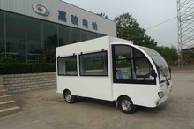 small investment, easy-to-operate street food vending cart with automatic thermostat
