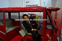 Sunshine E-Car 3 wheel solar electric china 3 wheeler