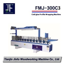 FMJ-300C3 Cold glue Profile Wrapping Machine for wood door