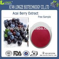 acai berry extract 5:1 , 10:1 , 20: 1