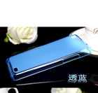 Acego TPU mobile phone case for zte nubia z5 mini