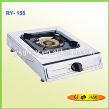 RY- 155 ZheJiang Single Gas Cookware with CE GS SASO certificates