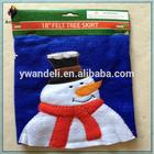 "18"" Christmas Tree Skirt with Felt Applique - Snowman (Gingerbread Man)"