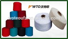 100%Cotton Regenerated Sizing Yarn Waste
