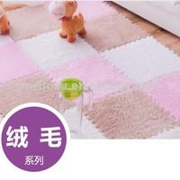 Branded export surplus long pile shaggy carpet