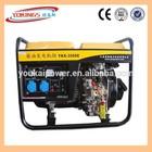3kw 5kw 10kw diesel generator portable generator set with electric start