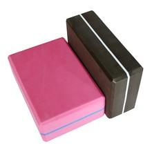 three layers EVA yoga block