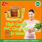static cling film food packing film pvc cling film plastic core paper roll