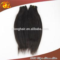 Noble gold ebony yaki Aliexpress Brazilian Hair weaving