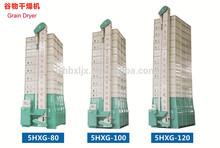 mini de alta eficiencia ampliamente utilizado industriales de proceso por lotes de grano secador de la máquina