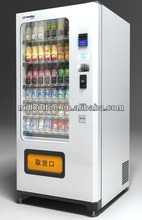 Automatic Coin Operated Drink Vending Machine LV-205F