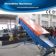 High quality pp pe pelletizing production line / Plastic film recycling machine