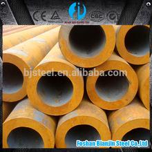 Undergo a rigorous inspection custom Seamless 900mm seamless carbon steel pipe