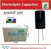 Aluminum Foil for Capacitors 4700uf 50v SZWX Supply