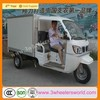200CC new design China cargo tricycle witn closed box for food