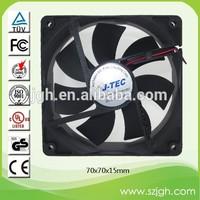 70x70x15mm 5v 12v dc axial brushless cooling fan