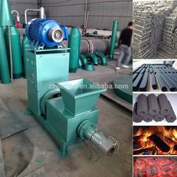 2014 hot dourable rice husk hookah coconut shell charcoal making machine