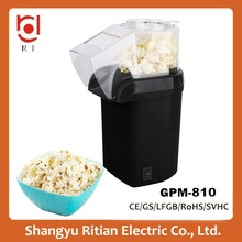 1200w small size popcorn maker wholesale