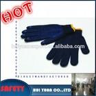 Quality weight glove working safety cotton gloves