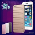 Hollow Out Stars Mobile Phone Case, Plastic Hard Back Cover for iphone6 , for iphone6 case