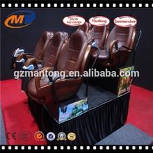 5D 7D Cinema Equipment For Sale 7D simulator for cinema /amusement park/tourist place