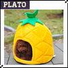 Pineapple shaped pet house/bag,pet dog sleeping bag bed,pet carrier