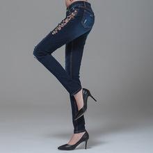 Sexy Tops And Dresses New Boy denim jeans xxx photos