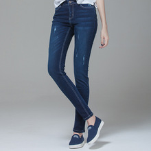 Second Hand Low Waist latest jeans