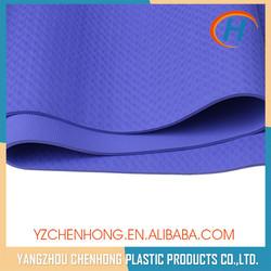Wholesale soft TPE kids yoga mats