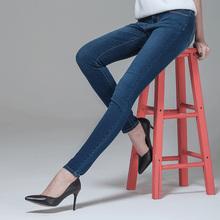 Kids Wear Ladies Brands fashion 3 4 jeans pants