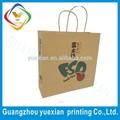 guangzhou fábrica personalizada de lujo de papel kraft bolsas de comestibles