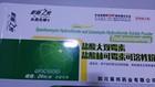 Poultry drug Spectinomycin Hydrochloride and Lincomycin Hydrochloride soluble powder