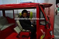 Solar electrical china 3 wheeler for passenger