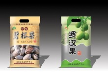 China high quality products good printing plastic dry food packaging bag