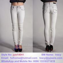 cotton elastin jeans basic style mid waist white color