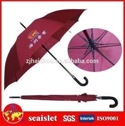 straight umbrella,umbrella ribs,straight promotion umbrella