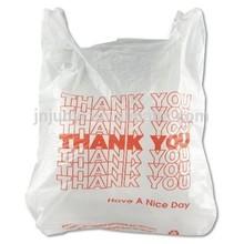 design shopping bags/printed shopping bags