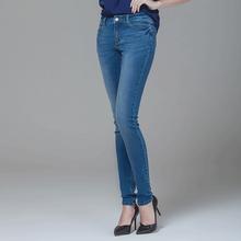 Skinny 2012 New For Girls dark blue jeans for women jeans