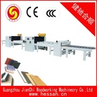 used woodworking machine for PVC paper wrapping and coating