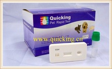 veterinary products Canine Distemper Virus Antigen Test manufacturers looking for distributors