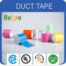 The top 1 manufacturer of duct cloth tape / adhesive cloth tape in China