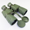 10X50 high magnification prevent mist military marine used telescope for sale