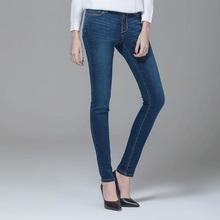 Blue Pant Suits Turkey applique on jeans