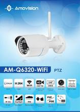 Amovision Q6320-WIFI Network Mini Wifi IR-Bullet 1.0 Megapixel HD IP CAMER
