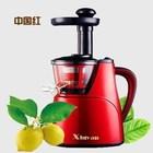 Korea slow juicer, hurom slow juicer Latest slow juicer blender/Low speed/PEI slow juicer with GS CE CB RoHS juicer extractor
