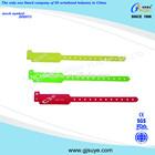 custom cheap and fashion plastic ID wristbands